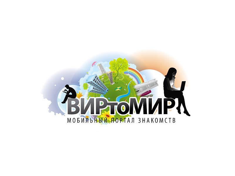 Знакомства ВИРтоМИР - ФлиртCity